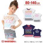 子供服 裾絞りTシャツ ボーダータンク 2点セット アウトレットSALE-ベビー キッズ ベビードール BABYDOLL-7875K