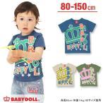 子供服 親子ペア ランダムロゴTシャツ SALE-ベビー キッズ ベビードール BABYDOLL-7938K
