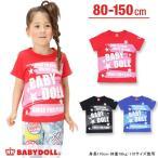 子供服 親子ペア ペイントTシャツ SALE-男の子 女の子 ベビー キッズ ベビードール BABYDOLL-8084K