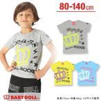 子供服 親子ペア ROCKイナズマTシャツ SALE-男の子 女の子 ベビー キッズ ベビードール BABYDOLL-8072K