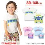 子供服 親子ペア HAPPYラインTシャツ SALE-ベビー キッズ ベビードール BABYDOLL-8070K