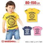 子供服 親子ペア エンブレムロゴTシャツ SALE-ベビー キッズ ベビードール BABYDOLL-8075K