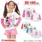 子供服 ディズニー 手描きレイヤードロンT SALE-ベビー キッズ ベビードール BABYDOLL/DISNEY-8238K