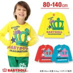 子供服 BIG王冠ロンT SALE-ベビー キッズ ベビードール BABYDOLL-8387K