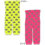あったかニットモンキータイツ レギンス(ネオンカラー) SALE-雑貨 ベビー 子供服 ベビードール BABYDOLL-8474
