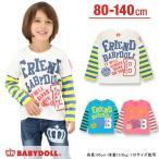 子供服 ボーダーレイヤードロンT SALE-ベビー キッズ ベビードール BABYDOLL-8467K