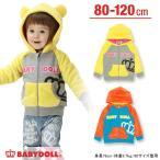 子供服 クマ耳フードボアジップパーカー-男の子 女の子 ベビー キッズ ベビードール BABYDOLL-8586K_50v