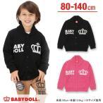 子供服 ロゴカウチンニット SALE-ベビー キッズ ベビードール BABYDOLL-8631K