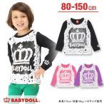 子供服 ペイント風ロンT SALE-ベビー キッズ ベビードール BABYDOLL-8461K(150cmあり)