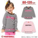 子供服 裾シャーリングボーダーロンT SALE-ベビー キッズ ベビードール BABYDOLL-8466K