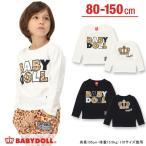 子供服 親子ペア ヒョウワッペンロンT SALE-男の子 女の子 ベビー キッズ ベビードール BABYDOLL-8456K(150cmあり)