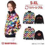 ディズニー 親子ペア リバーシブルジップジャケット SALE-大人 男女兼用 レディース メンズ ベビードール BABYDOLL/DISNEY-8668A(XL通販限定)