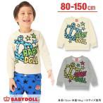 子供服 スプレー風トレーナー SALE-ベビー キッズ ベビードール BABYDOLL-8592K(150cmあり)