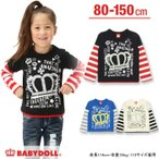 子供服 ボーダーレイヤードロンT SALE-男の子 女の子 ベビー キッズ ベビードール BABYDOLL-8622K(150cmあり)