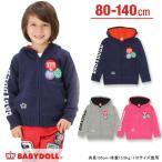 子供服 親子ペア 胸ワッペンニットジップパーカー SALE-ベビー キッズ ベビードール BABYDOLL-8640K