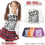 子供服 親子ペア ペイント風ロンT SALE-男の子 女の子 ベビー キッズ ベビードール BABYDOLL-8620K(150cmあり)