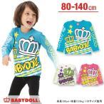 子供服 通販限定 ギザラインロンT SALE-男の子 女の子 ベビー キッズ ベビードール BABYDOLL-8585K