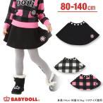 子供服 ハートワッペンスカート SALE-女の子 ベビー キッズ ベビードール BABYDOLL-8595K_bo
