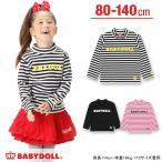 子供服 タートルネックロンT SALE-男の子 女の子 ベビー キッズ ベビードール BABYDOLL-8593K