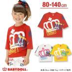 子供服 斜め王冠7分袖ロンT SALE-ベビー キッズ ベビードール BABYDOLL-9001K