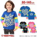 子供服 親子ペア カラフルレイヤードロンT SALE-ベビー キッズ ベビードール BABYDOLL-8990K