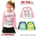 子供服 ラクガキプリントロンT SALE-ベビー キッズ ベビードール BABYDOLL-8742K(150cmあり)
