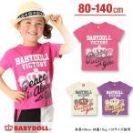 子供服 親子ペア VICTORYTシャツ-ベビー キッズ ベビードール BABYDOLL-8989K