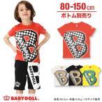 子供服 親子ペア 超BIGロゴTシャツ(ボトム別売) SALE-ベビー キッズ ベビードール BABYDOLL-9006K(150cmあり)