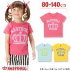 子供服 親子ペア BDプリントTシャツ-ベビー キッズ ベビードール BABYDOLL-8985K