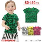 子供服 親子ペア 総柄メッセージTシャツ SALE-ベビー キッズ ベビードール BABYDOLL-9003K