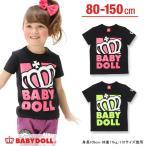 子供服 親子ペア 斜め王冠Tシャツ-ベビー キッズ ベビードール BABYDOLL-9002K(150cmあり)