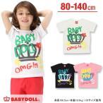 子供服 スプレープリントTシャツ SALE-ベビー キッズ ベビードール BABYDOLL-8993K