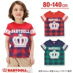 子供服 親子ペア チェック切替Tシャツ SALE-ベビー キッズ ベビードール BABYDOLL-8994K