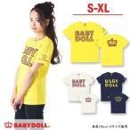子供服 親子ペア パイン総柄ワッペンTシャツ SALE-大人 男女兼用 レディース メンズ ベビードール BABYDOLL-9084A(XLあり)