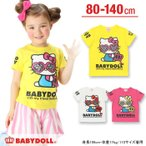 子供服 親子ペア サンリオ_ハローキティメガネTシャツ SALE-ベビー キッズ ベビードール BABYDOLL-9147K