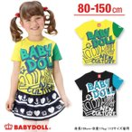 子供服 親子ペア ペイントTシャツ SALE-ベビー キッズ ベビードール BABYDOLL-9214K(150cmあり)