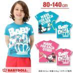 子供服 親子ペア ディズニー_ハートペアTシャツ-ベビー キッズ ベビードール BABYDOLL/DISNEY-9245K