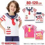 子供服 ディズニー_マリンTシャツ SALE-ベビー キッズ ベビードール BABYDOLL/DISNEY-9248K