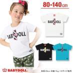 子供服 親子ペア サングラスTシャツ-ベビー キッズ ベビードール BABYDOLL-9286K