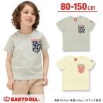 子供服 親子ペア ペイズリーポケットTシャツ SALE-ベビー キッズ ベビードール BABYDOLL-9297K(150cmあり)