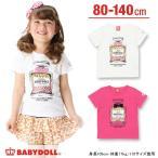 子供服 親子ペア 香水Tシャツ SALE-ベビー キッズ ベビードール BABYDOLL-9304K