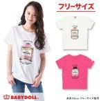 子供服 親子ペア 香水Tシャツ SALE-大人 レディース ベビードール BABYDOLL-9304A
