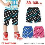 子供服 斜めロゴハーフパンツ SALE-ベビー キッズ ベビードール BABYDOLL-9305K