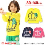 子供服 通販限定 親子ペア ボーダーロゴトレーナー SALE-ベビー キッズ ベビードール BABYDOLL-9383K