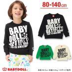 子供服 通販限定 親子ペア 斜めメッセージトレーナー SALE-ベビー キッズ ベビードール BABYDOLL-9384K