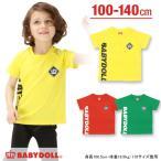 子供服 シンプル斜めロゴTシャツ SALE-ベビー キッズ ベビードール BABYDOLL-9400K