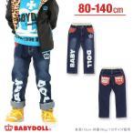50%OFF SALE ベビードール BABYDOLL 子供服 ポケットカラー切り替え デニムロングパンツ ベビーサイズ キッズ-9479K