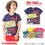 子供服 POPロゴTシャツ SALE-ベビー キッズ ベビードール BABYDOLL-9498K