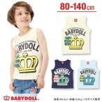 子供服 ネップ風タンクトップ SALE-ベビー キッズ ベビードール BABYDOLL-9512K