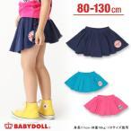 子供服 ワッペンスカート SALE-ベビー キッズ ベビードール BABYDOLL-9527K